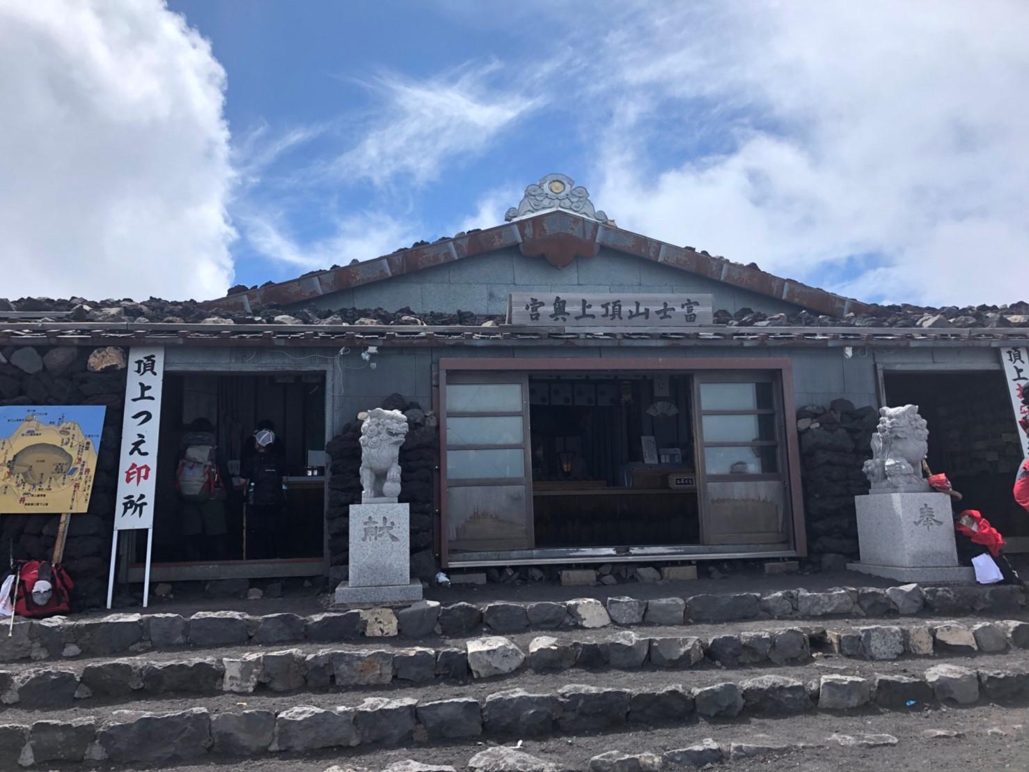 富士山日帰り登山に必要なものチェックリスト。